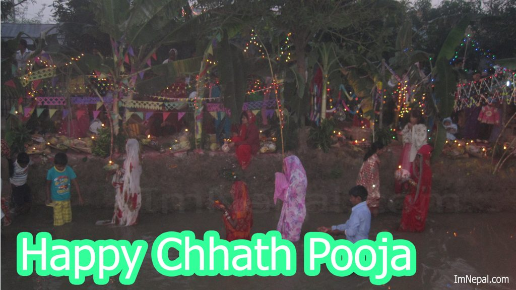 Chhath Puja 2014 Wallpaper Desktop HD Quotes Cards. This wallpaper cards is designed and created for this year 2014.