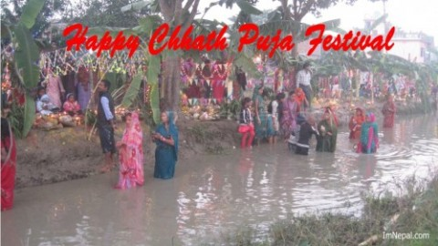 Chhath Puja Latest Wallpaper Quoting Cards for devotees of Chhathi Maiya. Chhath Puja festival is hindu festival.