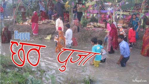 happy Chhath Puja Picture in Nepal. Greeting ecards for saying happy Chhath Puja 2015