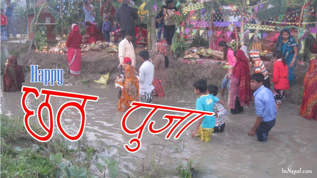 happy Chhath Puja Picture in Nepal. Greeting ecards for saying happy Chhath Puja 2014.