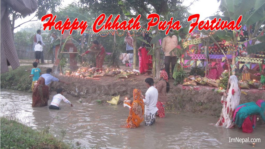 Chhath Puja Special Wallpaper Quoting Cards for you and your family to wish happy chhath puja 2014