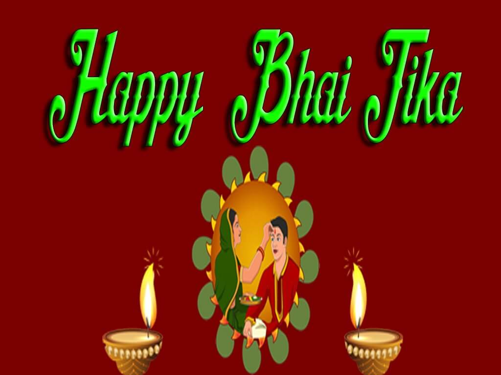 Happy Bhai Tika Greetings Cards Image