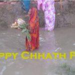Happy Chhath Puja Wallpaper HD Free.