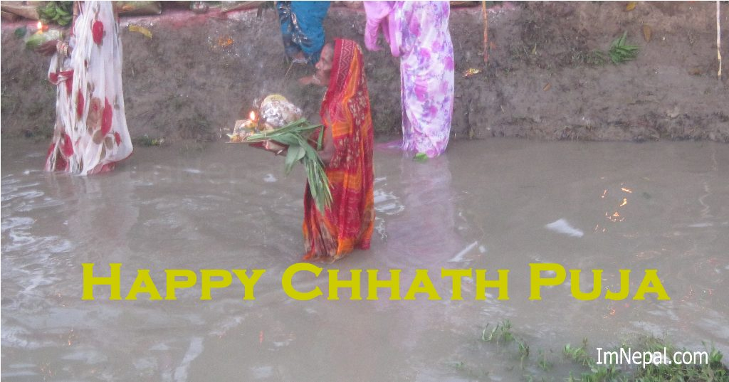 Happy Chhath Puja Wallpaper HD Free.