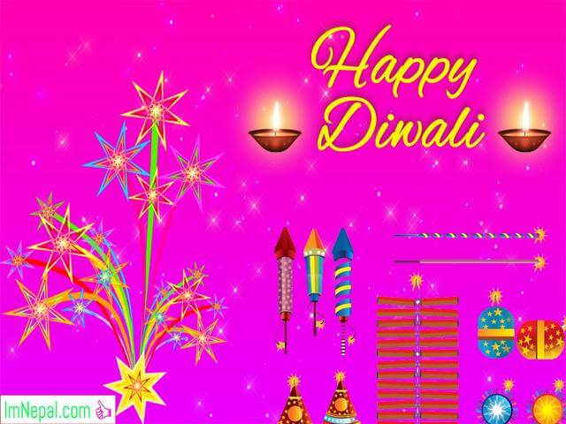Happy Dipavali Diwali Deepavali HD Wallpapers Quotes Greeting Cards Image Wishes Message SMS Pictures Photos
