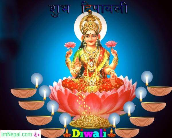 Happy Diwali Deepavali Dipavali HD Wallpapers Quote Greeting Cards Images Wishes Messages SMS Pictures Photos
