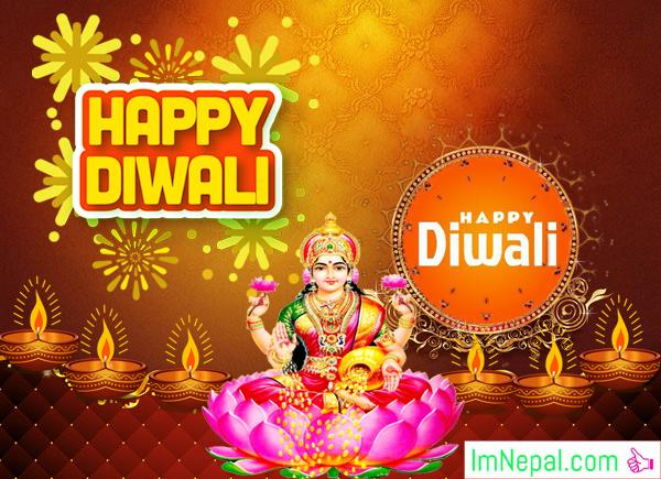 Happy Diwali Deepavali HD Wallpapers Tihar Quotes Greeting Cards Images Wishes Messages SMS Pictur