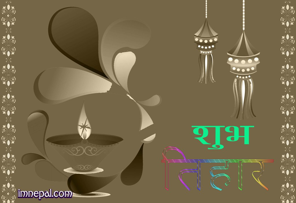 120 Happy Tihar Wishes SMS in Nepali Font 2019 | 2076