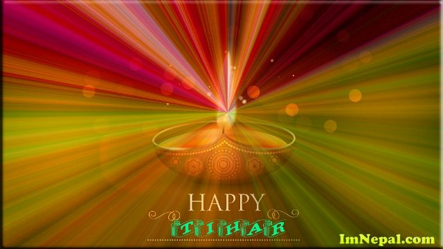 Happy Tihar Dipawali Greetings Wishing Cards HD Wallpapers Wishes Quotes Pictures Photos