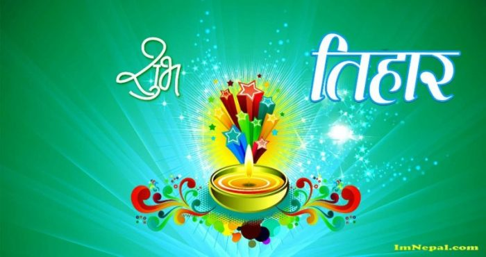 Happy Tihar Dipawali Greeting Cards HD Wallpapers Wishes Quotes Picture Images