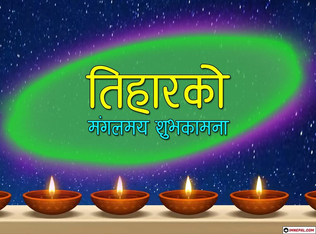 Happy Tihar Greeting Cards Pictures in Nepali