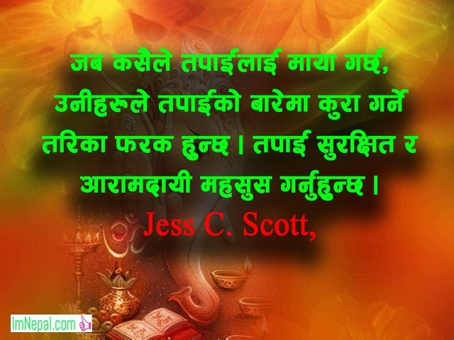 Life Quotes Quotations Sayings Bhanai in Nepali language font image wallpapers cards love comfortable