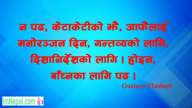 Life Quotes Quotations Sayings Bhanai in Nepali language font image wallpapers cards reading