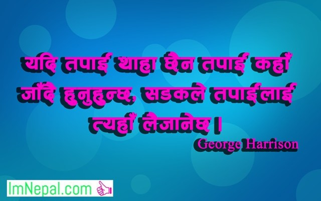 Life Quotes Quotations Sayings Bhanai in Nepali language font image wallpapers cards road destination