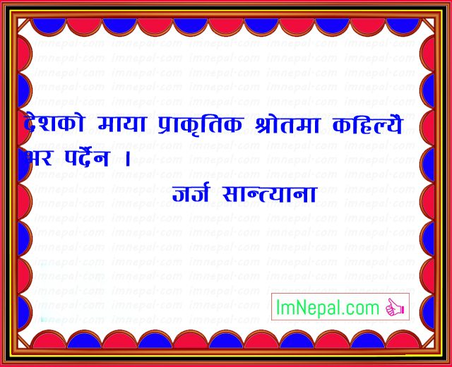 Nepali Famous Quotes Sayings Ukhan Bhanai Image country resource