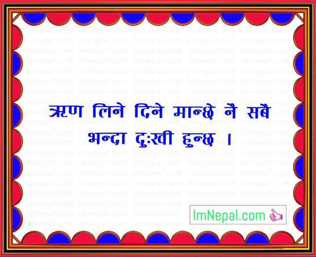 Nepali Famous Quotes Sayings Ukhan Bhanai Image credit human sadness