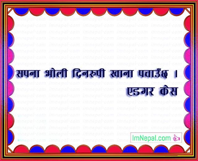 Nepali Famous Quotes Sayings Ukhan Bhanai Image food tomorrow dreams