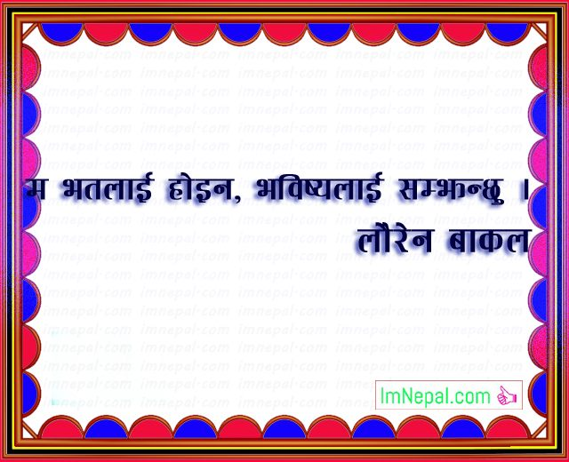 Nepali Famous Quotes Sayings Ukhan Bhanai Image past future