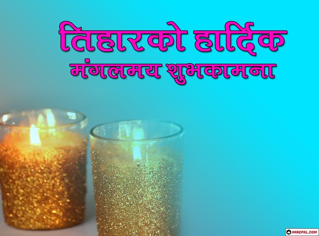 Happy Tihar Greeting Cards Images in Nepali