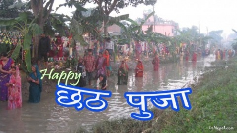 chhath puja picture download Quotes, cards, messages, wallpapers