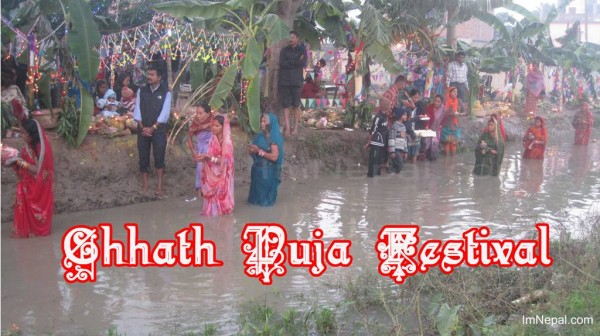 wonderful greeting cards of holy hindu festival Chhath Puja 2014