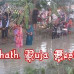 wonderful greeting cards of holy hindu festival Chhath Puja 2015