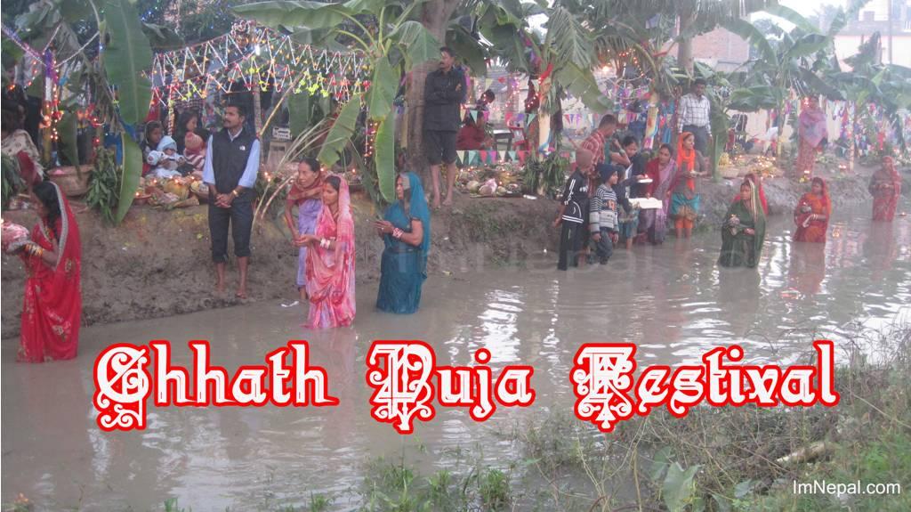 wonderful greeting cards of holy hindu festival Chhath Puja 2014