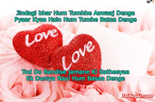 999 Heart Touching Love Messages, Quotes, Shayari for Girlfriend | Boyfriend | Wife | Husband in Hindi and English