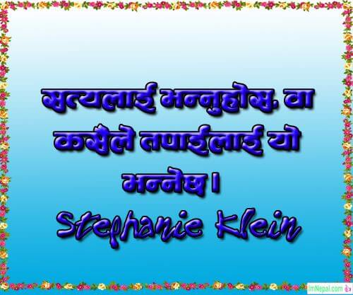 Nepali quotes quotations status motivational inspirational life sayings picture image pic photo card wallpaper