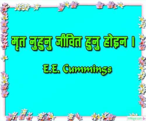 nepali quotes quotations status motivational inspirational life sayings picture images pics photo cards wallpapers