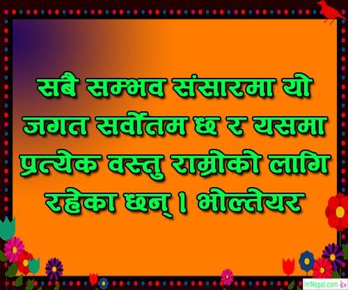 Nepali quotes quotations status motivational inspirational life sayings picture pic photo card wallpaper images