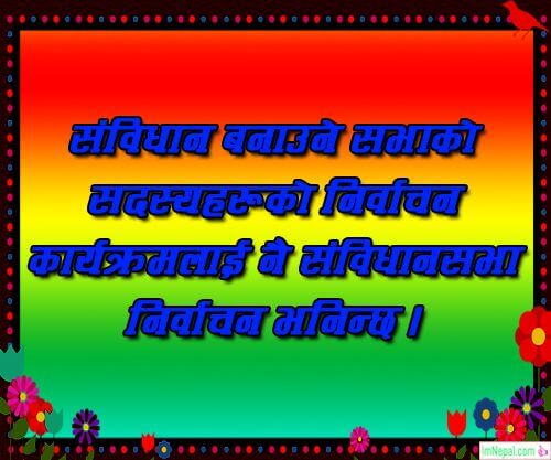 nepali quotes quotations status motivational inspirational life sayings picture pic photos card wallpaper image
