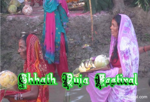 wishes quoting cards of all Hindus festival Chhath Puja 2015