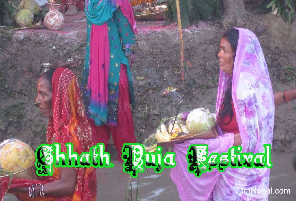 wishes quoting cards of all Hindus festival Chhath Puja 2014