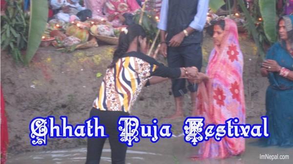 beautiful wishing ecards of holy Nepali and Indian Hindu celebration Chhath Pooja 2071