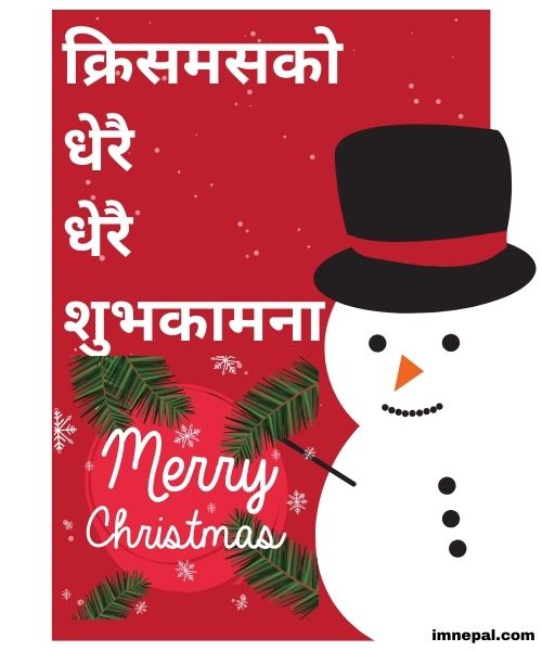 Merry Christmas Wishes in Nepali Language With Cards