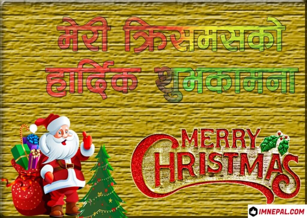 Merry Christmas Cards Designs Greeting Wallpapers Images