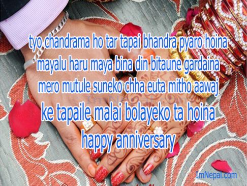 Nepali marriage anniversary wishes, sms, messages, quotes, poems, greeting msg for wife, ex-wife, husband, parents, brother, sister and friends