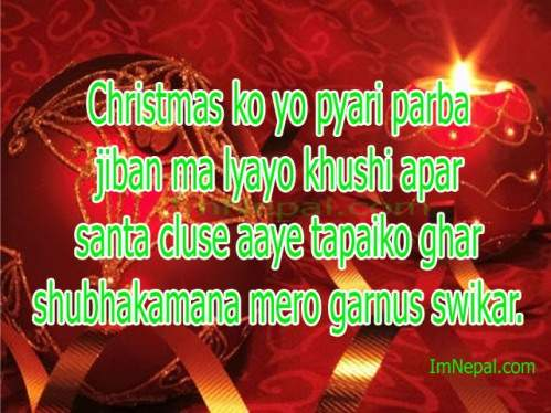 Merry Christmas Wishes In Nepali Language
