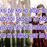 love shayari quotes sms in hindi sad romantic for girlfriend