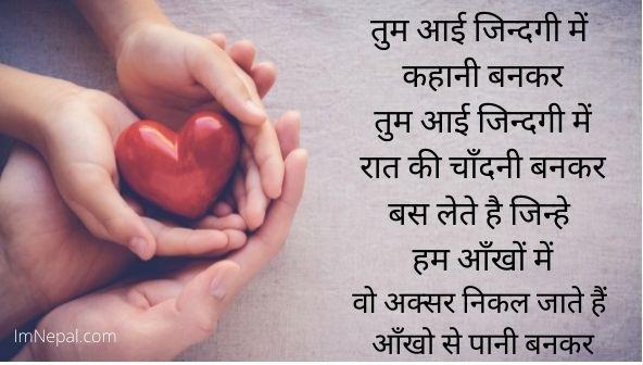 Love shayari hindi image