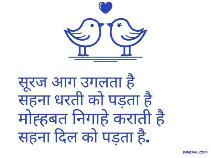 Sad Love Shayari in Hindi Language