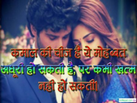 999 Heart Touching Love Quotes Shayari Messages For Him Her