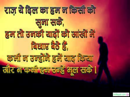 999 Heart Touching Love, Quotes, Shayari, Messages for Him