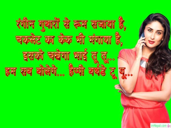 Shayari hindi sad love images beautiful Shero boyfriend girlfriends lover pictures image hd wallpapers pics messages photos greetings cards