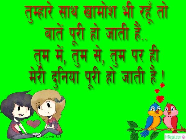 Shayari hindi sad love images beautiful Shero boyfriends girlfriend lover pictures images hd wallpapers pics messages photos greetings cards