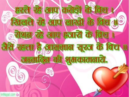 Shayari hindi love images beautiful Shero boyfriends girlfriend lover pictures images hd wallpapers pics messages photos greetings cards