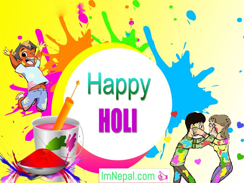 22 Holi SMS in Nepali Language for Friends