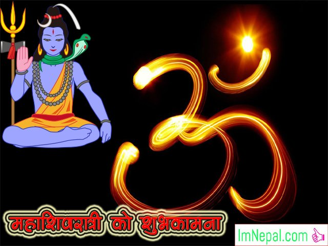 Happy Mahashivratri Nepali Nepalese Greetings Cards Quote wishes Images Pictures Wallpapers Status Photos Pics Messages