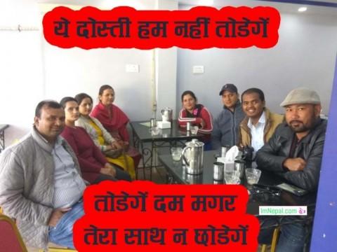 friendship day messages quotes meme wishes hindi shayari photos